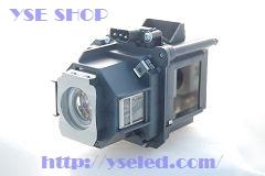 【あす楽対応/送料無料】 エプソン ELPLP47 汎用 交換 プロジェクターランプ 【120日保証】対応機種 Epson プロジェクター EB-G5100 / EB-G5150