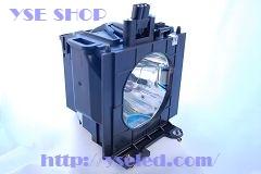 パナソニック ET-LAD57W 汎用 プロジェクターランプ 2灯セット 【送料無料】120日保証