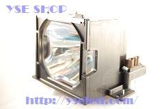 【あす楽対応/送料無料】 サンヨー POA-LMP67 汎用 交換 プロジェクターランプ 【120日保証】対応機種 Sanyo プロジェクター LP-XP55