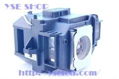 【あす楽対応/送料無料】 エプソン ELPLP54 汎用 交換 プロジェクターランプ 【120日保証】対応機種 Epson プロジェクター EB-W8 / EB-X8 / EB-S8