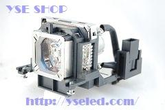 【あす楽対応/送料無料】 映機工業 POA-LMP131 汎用 交換 プロジェクターランプ 【120日保証】対応機種 EIKI プロジェクター LC-XB200D