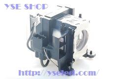 EB-1720 交換 ランプ / エプソン ELPLP48 汎用 プロジェクターランプ 【送料無料】120日保証