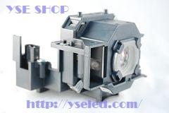 エプソン ELPLP43 汎用 プロジェクターランプ 【送料無料】120日保証