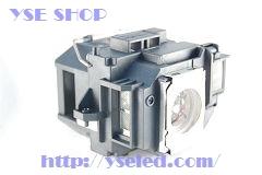 EB-S10 EPSON 交換 ランプ / エプソン ELPLP58 汎用 プロジェクターランプ 【送料無料】120日保証