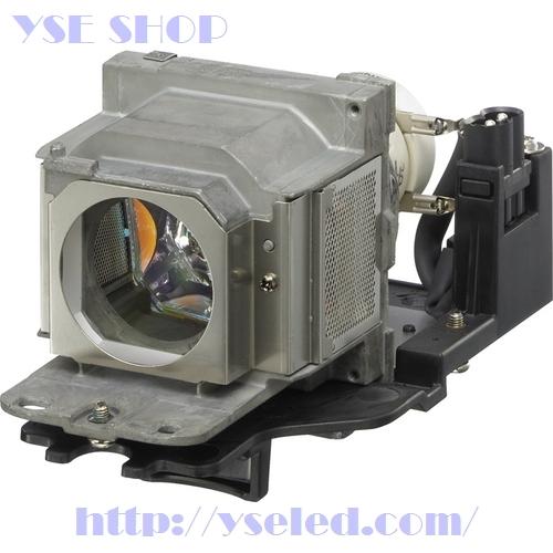 【あす楽対応/送料無料】 ソニー LMP-E211 汎用 交換 プロジェクターランプ 【120日保証】対応機種 Sony プロジェクター VPL-EX145 / VPL-EX175