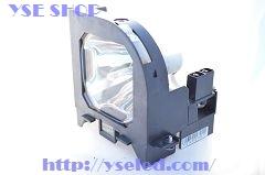 【あす楽対応 / 送料無料】 ソニー LMP-F300 汎用 交換 プロジェクターランプ 【120日保証】 対応機種 Sony プロジェクター VPL-FX51 / VPL-FX52 / VPL-FX52L