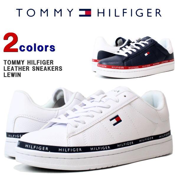 トミー メンズ レザースニーカー 賜物 メッシュ スニーカー 靴 シューズ 革 レザー TOMMY HILFIGER 買収 TM あす楽対応 ギフト LEWIN プレゼント カッコイイ LETHER SHOES オシャレ トミーヒルフィガー
