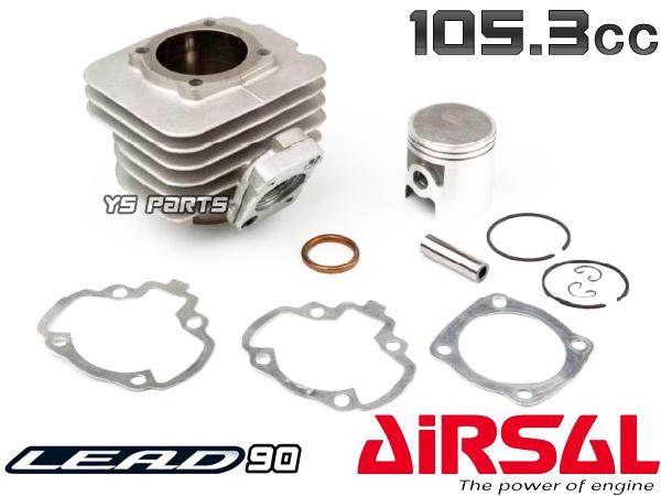 【超高品質】Airsal超軽量7ポート 105.3ccボアアップ リード90(HF05)ジョーカー90(HF09)ブロード90(HF06)キャビーナ90(HF06)