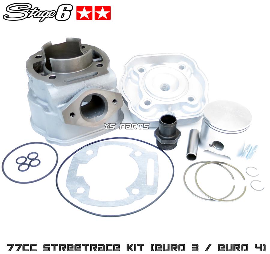 [正規品]stage6ヘッド付ストリートボアアップ77cc アプリリアRS4 50[Euro3]RS50[Euro4]RX50/RX50エンデューロ/SX50[Euro4]SX SM 50