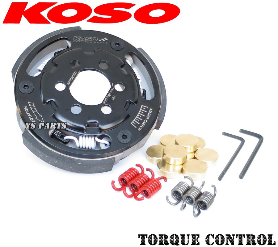 【最軽量430g】KOSO重量調整軽量強化クラッチ アクシス90プロフット(3VR)グランドアクシスBW'S100(BWS100)