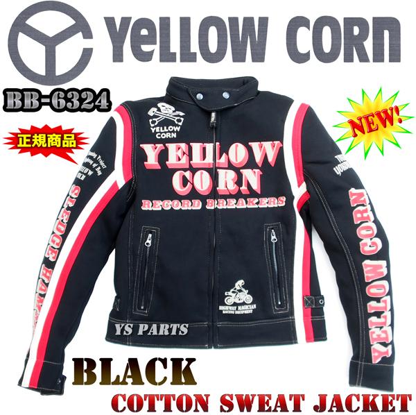 【正規品特価】イエローコーンBB-6324コットンスエットジャケット ブラック M/L/LL/3L 各サイズ
