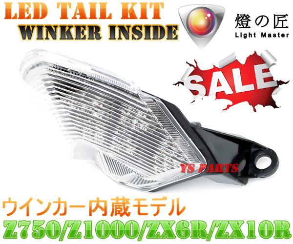 ZX-6R 03+04 LED-R/ücklicht get/önt Kawasaki Z 750//1000