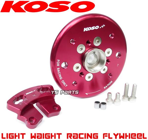 [超軽量540g]シグナスX/BW'S125 Fi KOSOレーシング軽量アウターローター/軽量フライホイール+ピックアッププレート[点火位置+-5度調整可能]