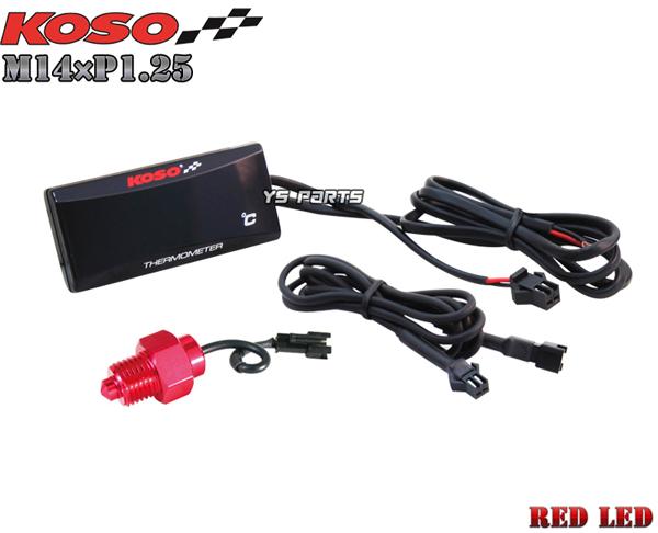 【正規品】KOSO LED油温計M14*1.25P赤イナズマ400/イナズマ1200/GSX-R400R/GSX-R600/GSX-R750/GSX-R1000/GSX-R1100/RF400R/RV/SV1000/SV1000S/TL1000R/TL1000S