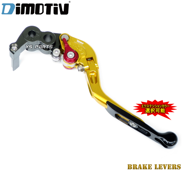 FRONT BRAKE LEVER FOR KAWASAKI ZX-12R 2000-05