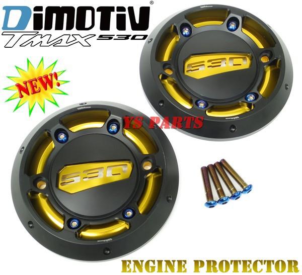 【超高品質】DMV(Dimotiv)エンジンプロテクターカバー金POMカバー+焼入ボルト付 TMAX530/T-MAX530