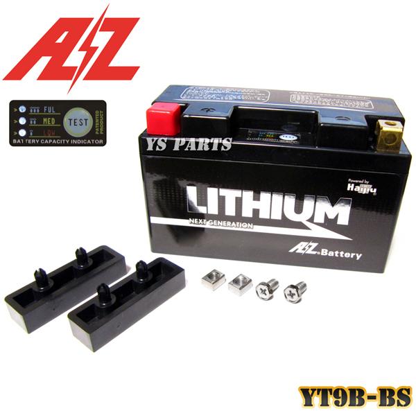 AZリチウムイオンバッテリーYT9B-BS XP500/TMAX500/T-MAX500/SJ02J/SJ04J/YZF-R6/YZFR6/YZF750R7/XT660R/XT660X