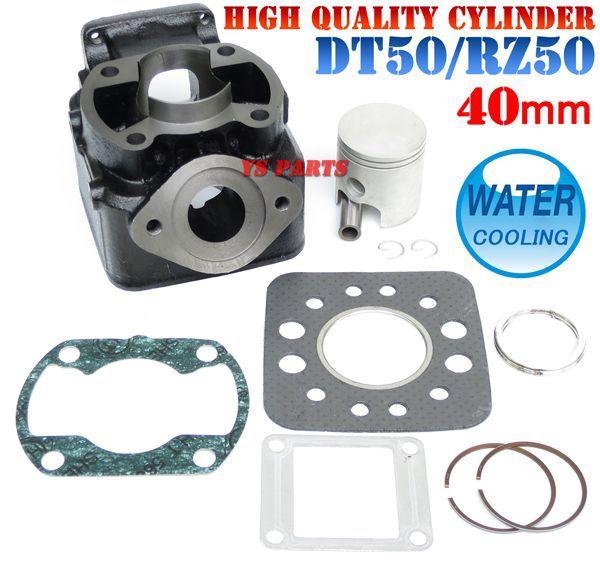 【高品質】49.0cc 40mm STDサイズシリンダーDT50(17W)RZ50(5R2)