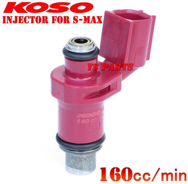 【正規品/日本製】KOSO日本製大容量インジェクター160cc/minマジェスティS/SMAX/S-MAX