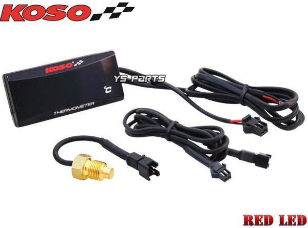 とてもコンパクトなKOSO製サーモメーター 正規品 KOSO LED水温計 赤マジェスティ250 FZR250RR FZ250R TZR250R R1-Z DT50 RZ125 現品 RZ250R TDR250 数量限定 TZR125 DT125