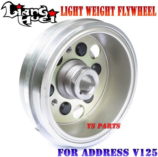 【特注品】リャンホイ軽量アウターローター/軽量マグネット/軽量フライホイール アドレスV125[K5/K6/K7]専用設計