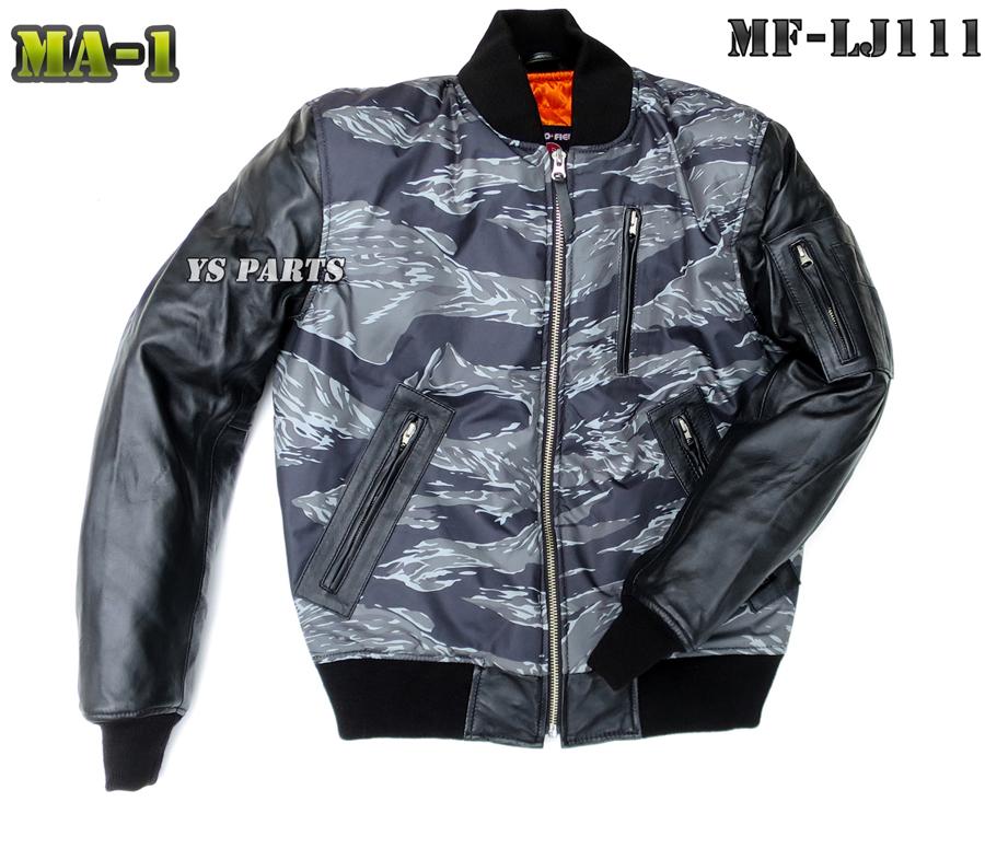 【MA-1デザイン】MF-LJ111脱着式肩/肘/脊椎パッド付 中綿入 迷彩シープレザージャケットL/LL/3L各サイズ