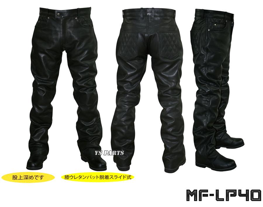 【驚きの柔らかさ】モトフィールドMF-LP44K膝位置調整可能膝パッド付ストレートレザーカーゴパンツ 股上深め