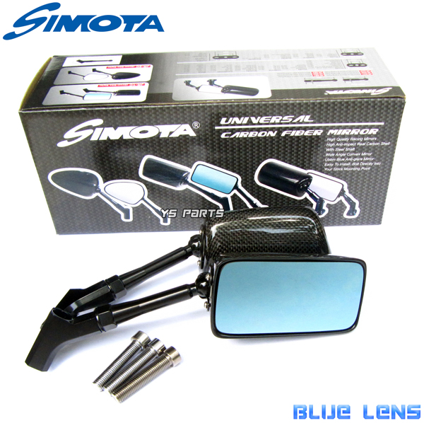 【リアルカーボン】特注本物のカーボンミラー角形/青 ZRX1100ZRX1200RZRX1200ダエグGPZ900RZ1000バリオスDトラッカーXヴェルシス
