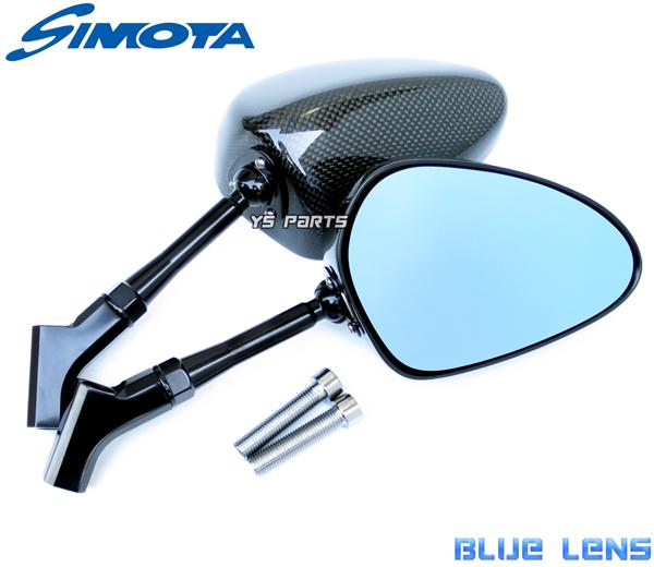 【リアルカーボン】特注本物のカーボンミラー楕円/青 ZRX1100ZRX1200RZRX1200ダエグGPZ900RZ1000バリオスDトラッカーXヴェルシス