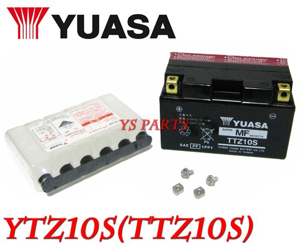 ユアサバッテリーYTZ10S(TTZ10S) MAXAM/マグザムCP250(SG17J/SG21J)