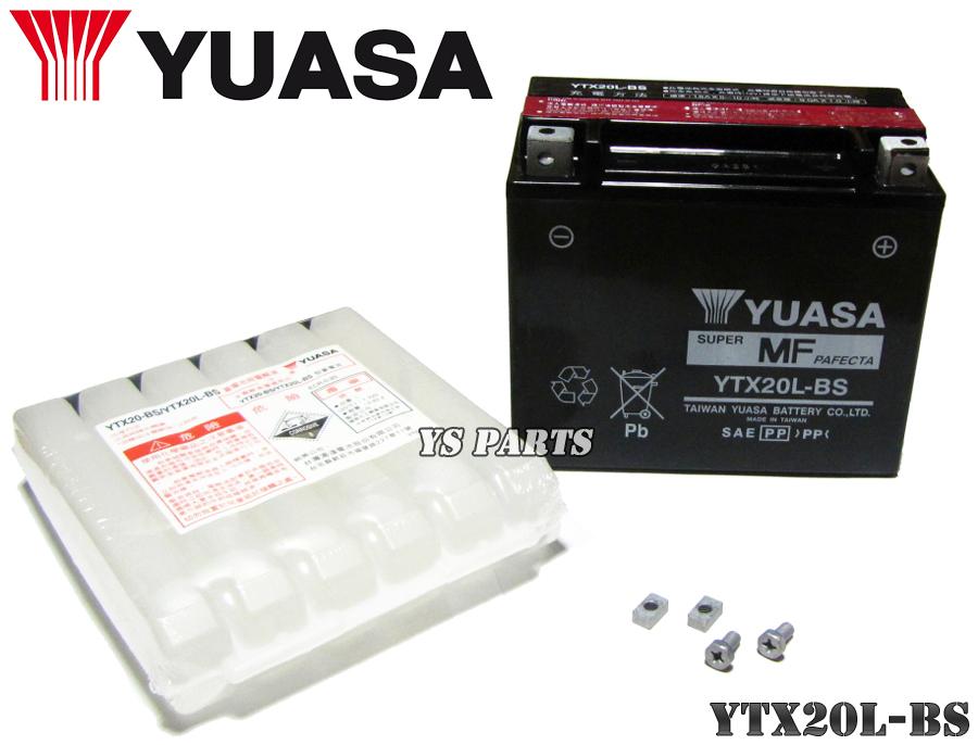 ユアサバッテリーYTX20L-BS ハーレーXLH1200スポーツスター(XL122S/XL1200C)1200XL/XLH/XL1200Lスポーツスター1200ロードスター