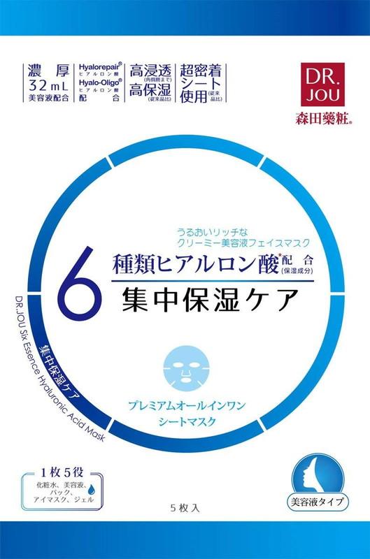 6種類のヒアルロン酸がお肌にうるおいを与えます 日本森田薬粧 DR.JOU ☆正規品新品未使用品 オールインワンマスク集中保湿ケア 世界の人気ブランド 32mL×5枚 6種ヒアルロン酸
