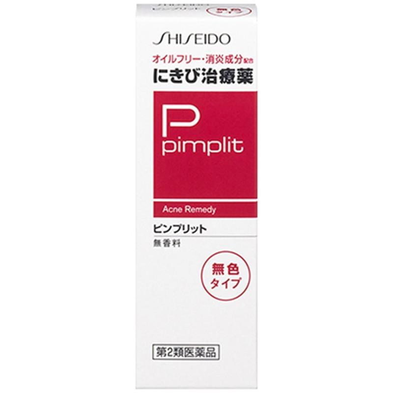 (第2類医薬品)資生堂薬品 ピンプリット にきび治療薬C 15g