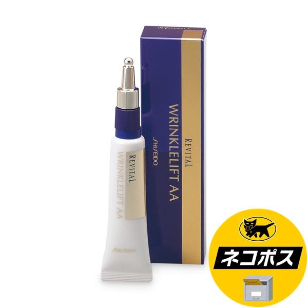 【ネコポス専用】資生堂 リバイタル リンクルリフトAA 15g