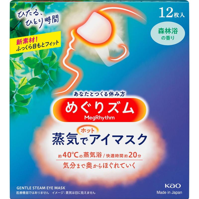 たっぷりのあったか蒸気で気分ほぐれる 花王 めぐりズム 森林浴の香り 蒸気でホットアイマスク セール価格 WEB限定 12枚入
