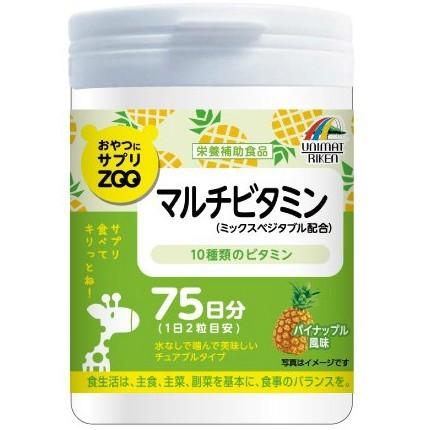 ユニマットリケン 水なしで噛んでおいしいサプリ 75日分 おやつにサプリZOO 150粒 マルチビタミン 売り出し 超激安 パイナップル風味