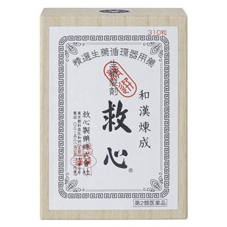 日本最大級 (第2類医薬品) 救心製薬株式会社 救心 310粒, 釧路市 e7aa8e8e