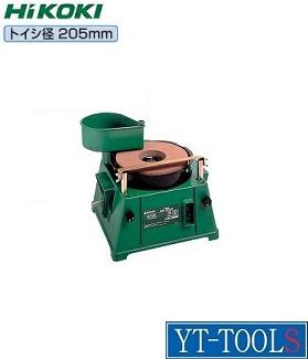HiKOKI(日立工機) 刃物研磨機【型式 GK 21S2】《電動工具/刃物研磨/サンダ/プロ/職人/DIY/家庭刃物》