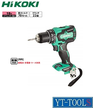 HiKOKI (コードレス)ドライバドリル【型式 DS18DBSL(NN)】(18V)《電動工具/締付け・穴あけ・ハツリ/充電式/プロ/職人/DIY》※本体のみ
