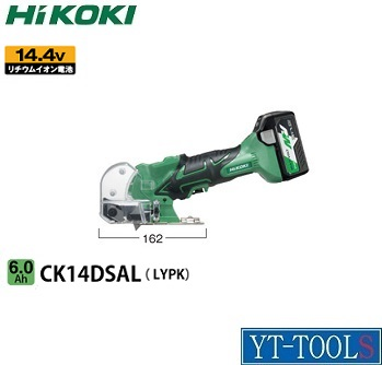 HiKOKI (コードレス)ナイフカッタ【型式 CK14DSAL(LYPK)】(14.4V 6.0Ah)《電動工具/切断/充電式/プロ/職人/DIY》※フルセット