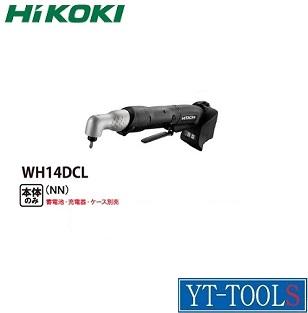 HiKOKI(日立工機) (コードレス)コーナインパクトドライバ【型式 WH 14DCL(NN)】(14.4V)《電動工具/充電式/コンパクト/プロ/職人/大工/現場/DIY》※本体のみ