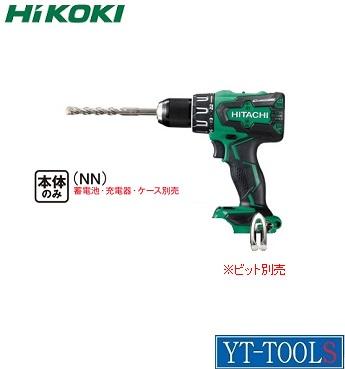 HiKOKI (コードレス)振動ドライバドリル【型式 DV14DBSL(NN)】(14V)《電動工具/穴あけ・締付け/プロ/職人/整備/DIY/フルセット》