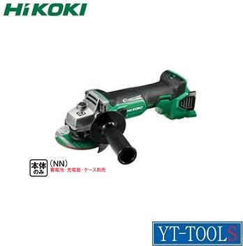 HiKOKI (コードレス)ディスクグラインダ【型式 G18DBBVL(NN)】(18V)《電動工具/研削・研磨/充電式/現場/プロ/職人/DIY》※本体のみ