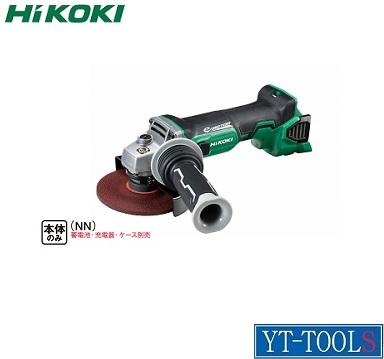 HiKOKI (コードレス)ディスクグラインダ【型式 G18DBBVL(NN)】[125mm](18V)《電動工具/研削・研磨/充電式/現場/プロ/職人/DIY》※本体のみ