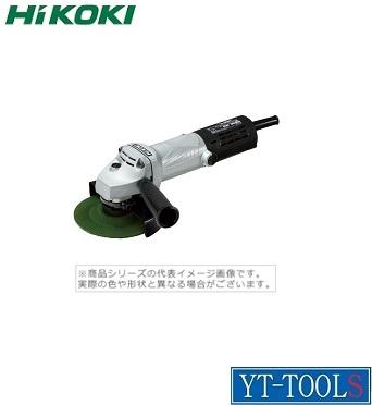 HiKOKI 電気ディスクグラインダ【型式 G13SH5(E)】[125mm]《電動工具/強力型/サンダ/グラインダ/プロ/職人/DIY》
