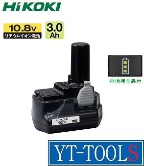 HiKOKI(日立工機) リチウムイオン蓄電池【型式 BCL1030M】(10.8V:3.0Ah)《差込み式/純正バッテリー/バッテリー/プロ/職人/DIY》
