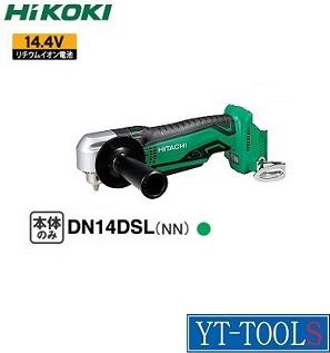 HiKOKI (コードレス)コーナードリル【型式 DN14DSL(NN)】(14.4V)《電動工具/コンパクトヘッド/LEDライト/狭い場所の作業/プロ/職人/DIY/本体のみ》