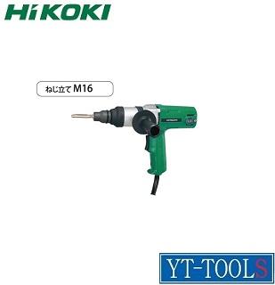 HiKOKI タッパ【型式 UT 14Y】《電動工具/インパクト方式/プロ/ねじ立て/職人/DIY》