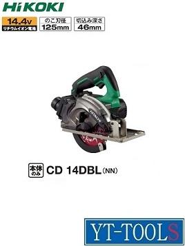 HiKOKI(日立工機) (コードレス)チップソー(14.4V)【型式 CD 14DBL(NN)】《電動工具/充電式/切断/プロ/職人/現場/DIY》