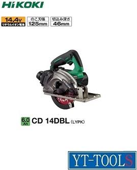 HiKOKI(日立工機) (コードレス)チップソー(14.4V 6.0Ah)【型式 CD 14DBL(LYPK)】《電動工具/充電式/切断/プロ/職人/現場/DIY》